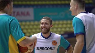 Hightlits of the match National league: «Astana» — «Sinegoryie» (Game 1)