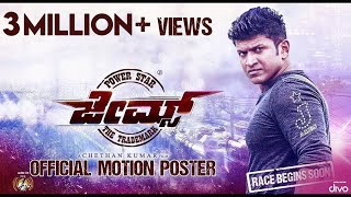 James (Kannada) - Official Motion Poster (2019) | Puneeth Rajkumar | Chethan Kumar | Chandan Shetty