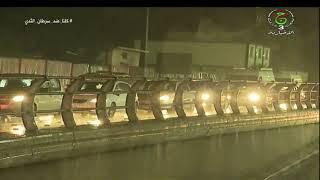الجزائر العاصمة  / عرقلة كبيرة لحركة المرور بسبب التساقط الغزير للأمطار