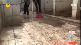《变形计》周卓夫被罚打扫厕所 对付恶臭有高招
