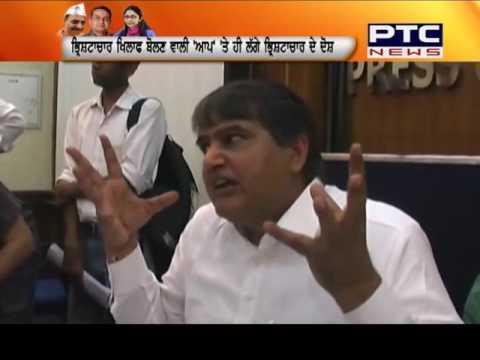 AAP MLA Devinder Sehrawat accuses Delhi govt of 'favouring' radio cab companies