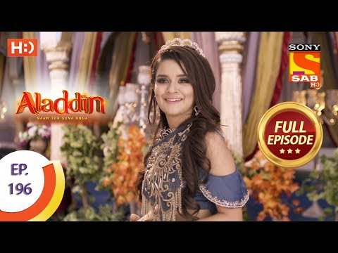 Aladdin - Ep 196 - Full Episode - 16th May, 2019