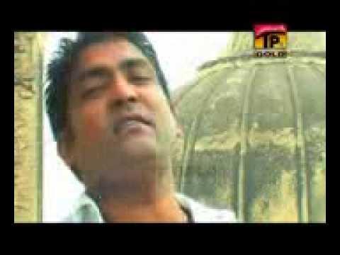 Teri hoor pasand na aave by Ranvir chahal