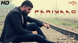 Gagan Bal - New Official Punjabi Full Song - Fariyaad - Latest Punjabi Songs 2014 - Full HD