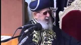 """מרן הרב עובדיה יוסף – לוויין מוצ""""ש פרשת פינחס (ה'תשע""""ב)"""