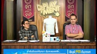 Play Ment 28 May 2013 - Thai TV Show