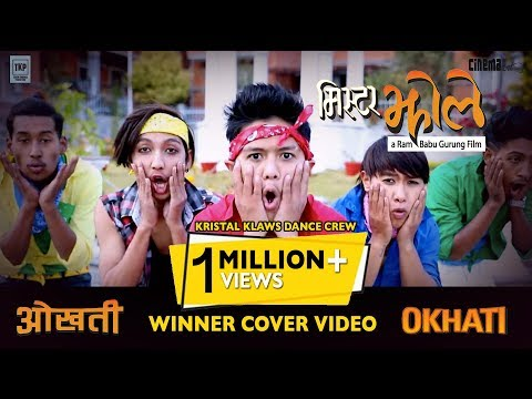 (Mr Jholay | Cover Video Competition 2017 | Okhati Song ...5 min, 30 sec.)