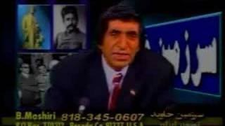 ابو لولو (فیروز)  و کشتار عمر - Bahram Moshiri