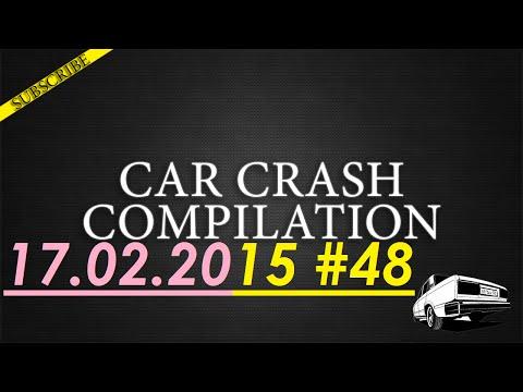 Car crash compilation #48 | Подборка аварий 17.02.2015