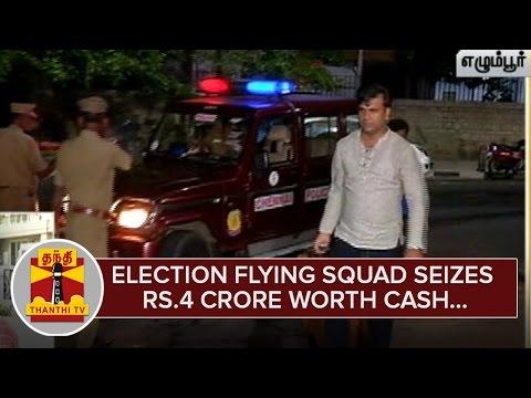 Election-Flying-Squad-seizes-Rs-4-Crore-worth-Cash-at-Egmore--Thanthi-TV
