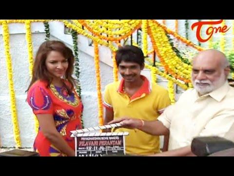 Pilavani Perantam Movie Opening || Dhanaraj || Lakshmi Manchu