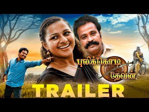 Pulikodi Devan Tamil movie Latest Trailer