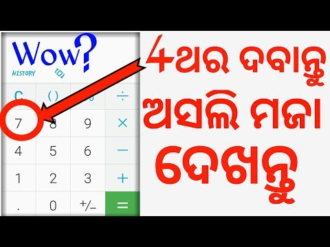 How To Hide Photo.Video.File In Calculator || Odia Simple Tech