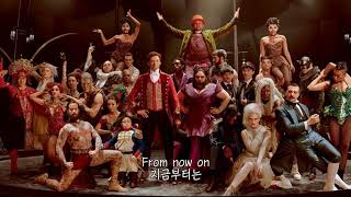 Video From Now On - Hugh Jackman (위대한 쇼맨 OST) 가사/한국어번역 MP3, 3GP, MP4, WEBM, AVI, FLV Juni 2018