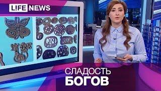 В Древней Руси самые большие пряники доставались правителям