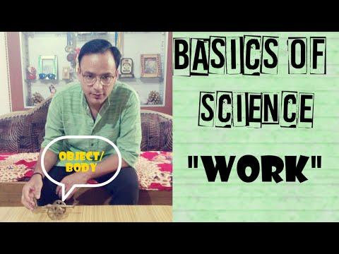 WORK  || Basics Of Science ||       #ScienceBasics