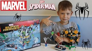 Обзор Lego Spider Man Doc Ock's Tentacle Trap Super Heroes 76059 Review
