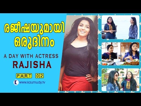 A Day with Actress Rajisha Vijayan | Part 02 | Day With A Star