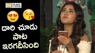 Video Anupama Parameswaran Singing Dhaari Chudoo Song From Krishnarjuna Yuddham Movie - Filmyfocus.com MP3, 3GP, MP4, WEBM, AVI, FLV Juni 2018
