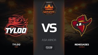 TyLoo vs Renegades, map 1 train, Asia Minor – FACEIT Major 2018