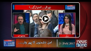 Live with Dr Shahid Masood | 21 Feb 2017