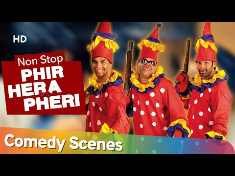Phir Hera Pheri Nonstop Comedy Scenes - Akshay Kumar - Paresh Rawal - Rajpal Yadav - Sunil Shetty