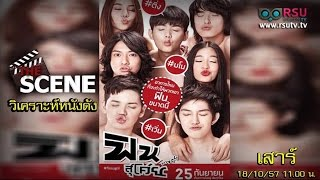 Nonton The Scene                                                                                                                                                Movie Update   Movie Preview Film Subtitle Indonesia Streaming Movie Download