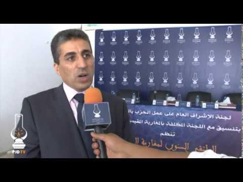 عمر المرابط والملتقى السنوي لمغاربة العالم