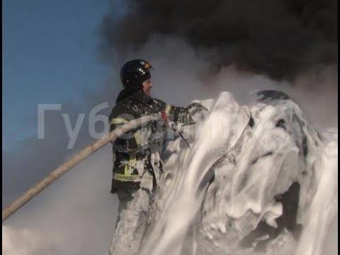Цистерна с химикатом горела на заводе имени Кирова в Хабаровске. MestoproTV