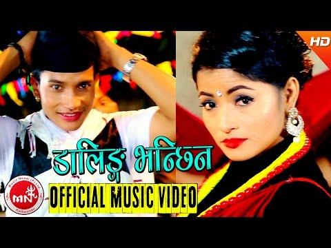 Darling Bhanchhin