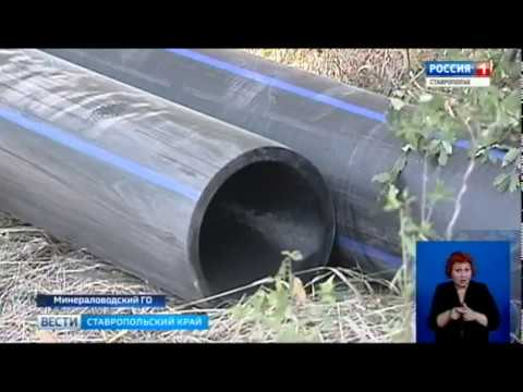 ГТРК Ставрополье 12.09.2019 Страдать от нехватки воды селяне больше не будут