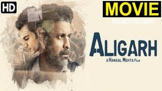 Nonton Aligarh 2016 Movie | Hindi | Manoj Bajpai | Rajkummar Rao | Movie Promotion | 2016 Film Subtitle Indonesia Streaming Movie Download