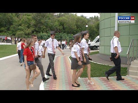 В Волгограде прошел слет юных железнодорожников. Выпуск 30.07.18