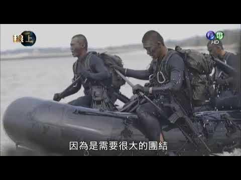 國防線上-海龍蛙兵(硬漢路)