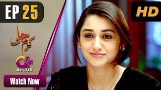 Video Karam Jali - Episode 25   Aplus Dramas   Daniya, Humayun Ashraf   Pakistani Drama MP3, 3GP, MP4, WEBM, AVI, FLV Januari 2019