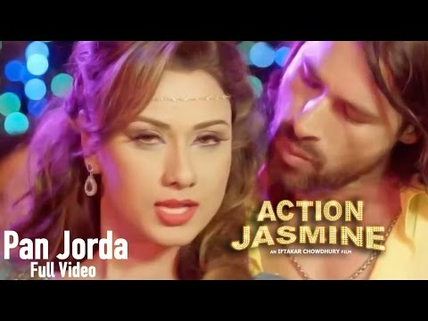 Download Pan Jorda   Item Song   Bobby   Action Jasmine (2015)   Film Version HD Mp4 3GP Video and MP3