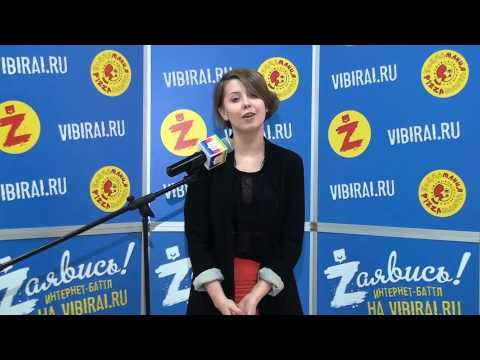 Валентина Францева, 21 год