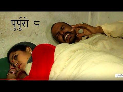(Nepali comedy Purpuro 8 by www.aamaagni.com - Duration: 24:55.)