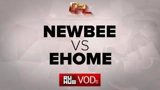 NewBee vs EHOME, game 2