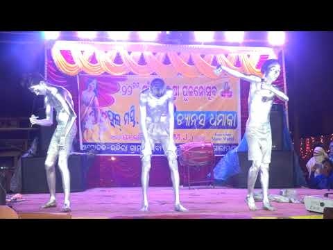 Golamunda dance program 2.(2017).nilam dance group