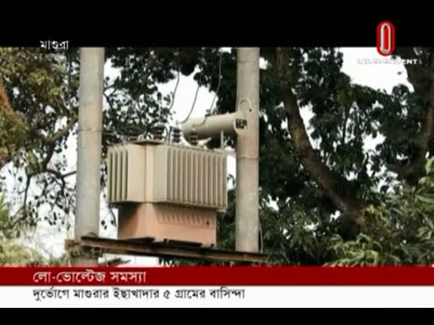 Low-voltage trouble (25-03-2019) Courtesy: Independent TV