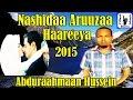 Abdurahmaan Hussein - Nashidaa Aruuzaa - Haareya 2015