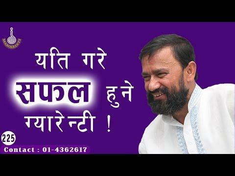 Success quotes - Science based way to success  Dr.Yogi Vikashananda  #Manokranti  2019