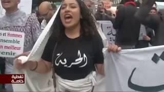 Les Algériens répondent à Bouteflika !