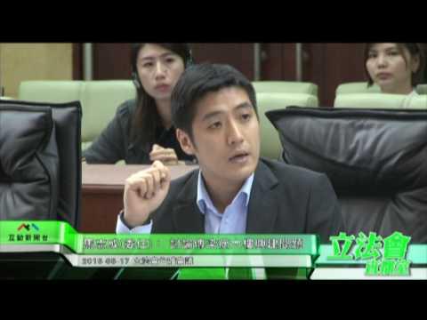 立法會全體大會:辯論由區錦新、宋 ...