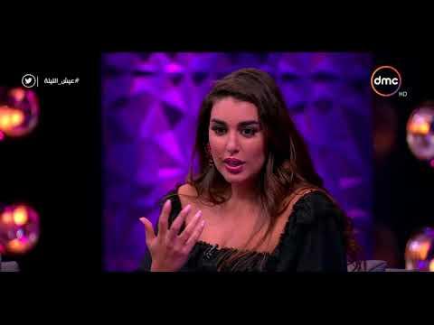 ياسمين صبري: ليس لدي فارس أحلام