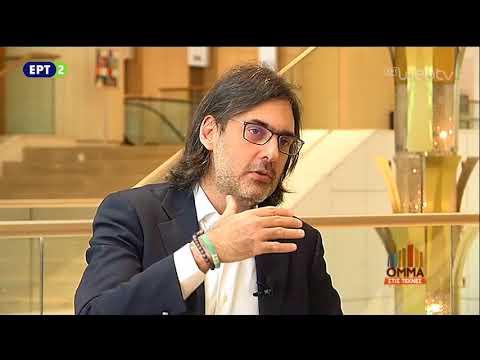 ΟΜΜΑ στις Τέχνες: H ΕΡΤ Πηγαίνει στο Μέγαρο Μουσικής Αθηνών (06Μαϊ2018) | ΕΡΤ