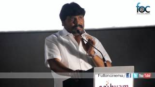 Mael Audio Launch Video
