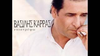 Vasilis Karras - Epistrefw