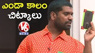 Bithiri Sathi On Summer Health Care Tips | Funny Conversation With Savitri | Teenmaar News